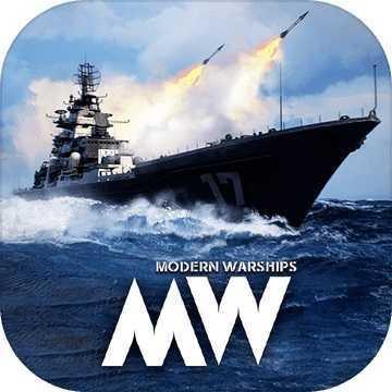 现代战舰破解版无限金币