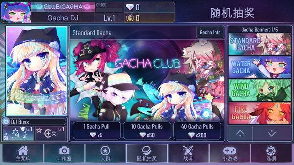 加查俱乐部mod版