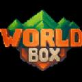 worldbox游戏