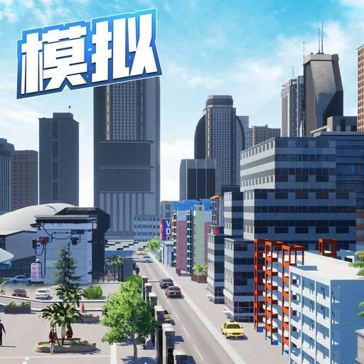 商道高手梦想城市