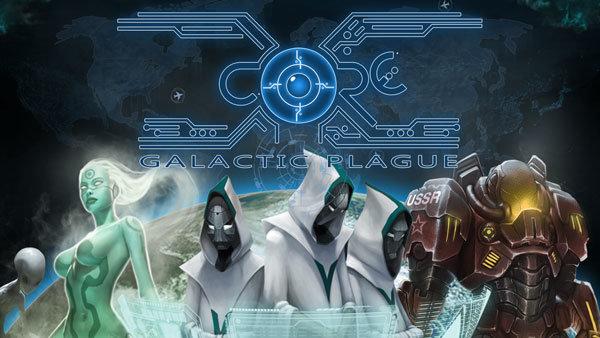 x核心银河入侵破解版