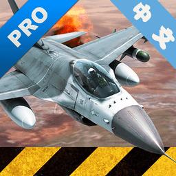 模拟空战4.2.5专业版破解版