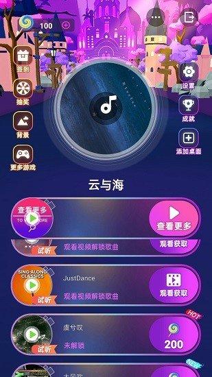 炫舞节拍下载-炫舞节拍游戏下载