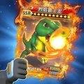 恐龙抽卡对战