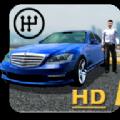 手动挡停车场破解版最新版本4.8.3