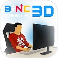 商业公司3D汉化版