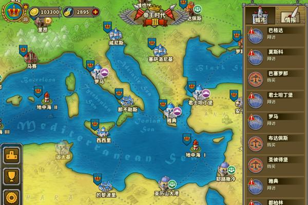 欧陆战争5帝国最新版本下载-欧陆战争5帝国最新版本2021下载