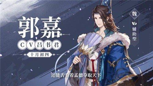 幻将三国手机版下载-幻将三国最新版下载
