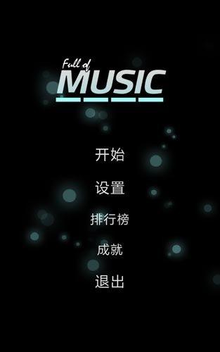 full of music汉化版下载-full of music汉化版最新版下载