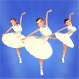芭蕾舞团走秀