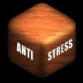 antistress解压游戏