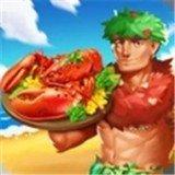 夏威夷狂热厨师