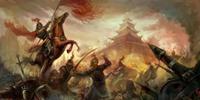 中國古代歷史游戲