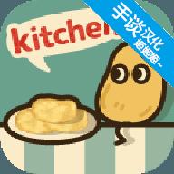薯片厨房破解版