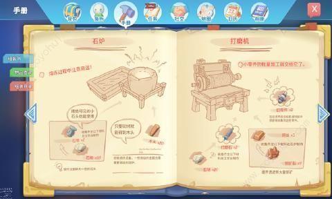 波西亚时光免费手机版下载-波西亚时光中文版下载免费版