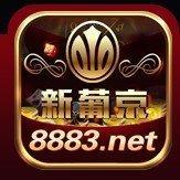 8883棋牌官方版