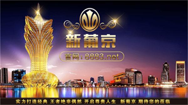 8883棋牌官方版net