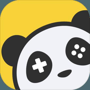 熊猫游戏盒