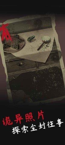 旧规游戏下载-旧规游戏免费版下载