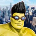 绿巨人城市模拟器