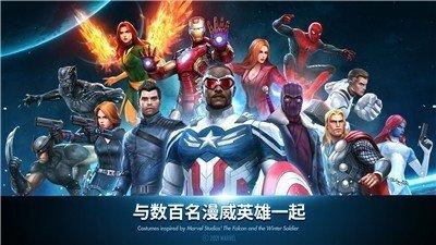 漫威未来之战7.4.0