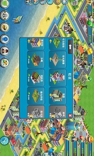 城市岛屿2破解版最新版下载-城市岛屿2破解版无限金币下载