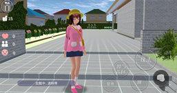 樱花校园模拟器最新破解版