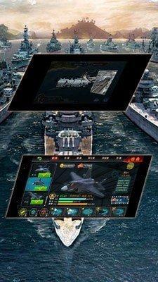 超级雷电舰队