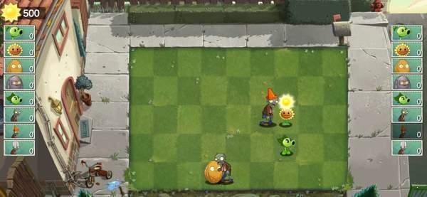 植物大战僵尸双人对战版