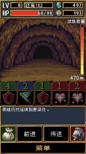 暗黑破坏神2手机移植版下载