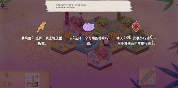 竹野之子最新汉化版下载-竹野之子汉化版游戏下载