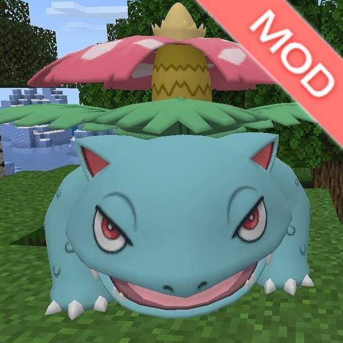 我的世界3D宝可梦模组