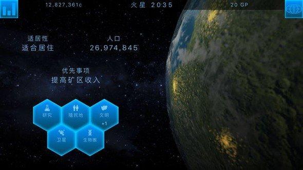 太空驻扎者中文版游戏下载-太空驻扎者最新中文版下载