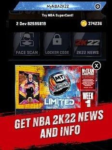 MyNBA 2K22扫脸app