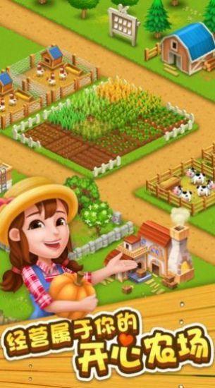 我是农场主2红包版