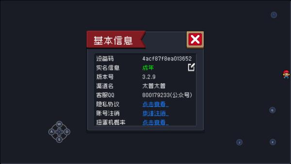 元气骑士无cd无限蓝破解版
