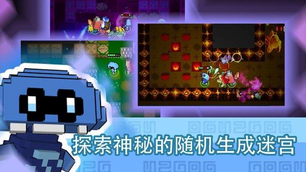 怪兽之星下载中文版