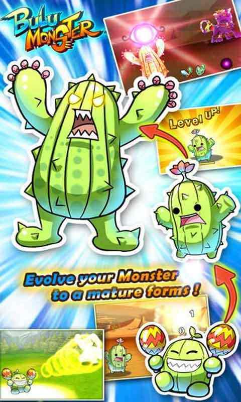 布鲁怪物安卓版