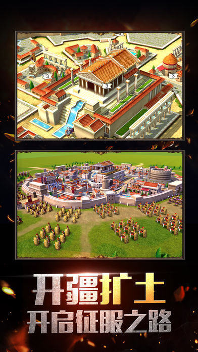 文明与征服