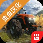 农场模拟专业版3破解版