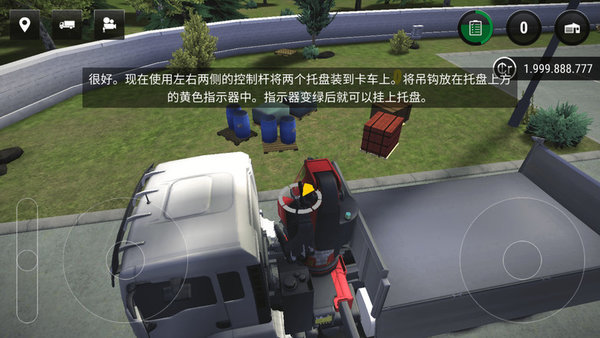 模拟建造3手机版下载-模拟建造3中文版下载