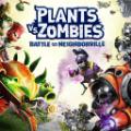 植物大战僵尸花园战争最新版