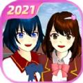 樱花校园模拟器2021年最新中文破解版
