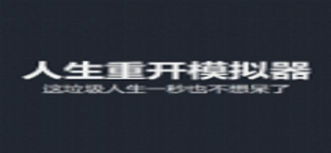 砖块破坏王中文豪华版