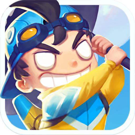奇葩战斗家最新版本