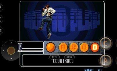拳皇2002魔幻二手机版