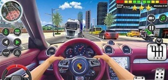 开车驾驶训练