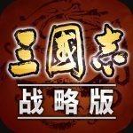 少年三国志2无限元宝满v版