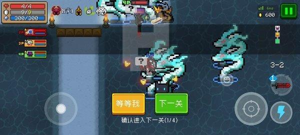 元气骑士3.3.0破解版无邪魔极天道