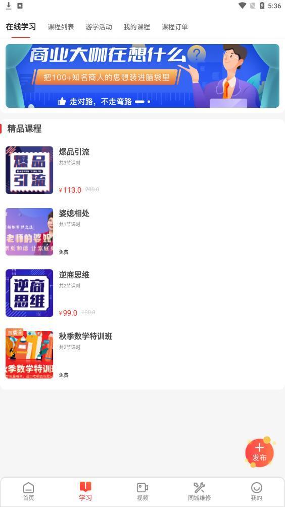 乐创驿站app最新版下载-乐创驿站软件安卓版下载